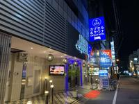 広島カプセルホテル&サウナ岩盤浴 ニュージャパンEXの写真・動画_image_489984