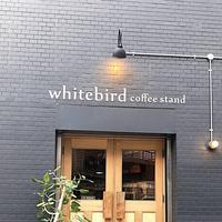 ホワイトバード コーヒースタンド(Whitebird coffee stand)の写真・動画_image_493327