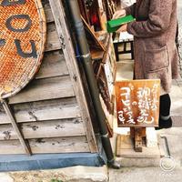 小江戸coffee mame蔵の写真・動画_image_495003