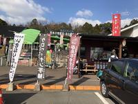 道の駅 大津の写真・動画_image_496272