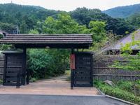 箱根湯寮の写真・動画_image_500701