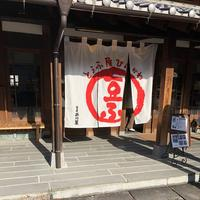 嬉野温泉の写真・動画_image_502652
