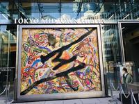 東京ミッドタウン日比谷 の写真・動画_image_512972