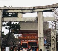 八坂神社の写真・動画_image_529511