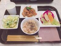 PARIYA(パリヤ)青山店の写真・動画_image_534405