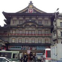 京都四條 南座の写真・動画_image_535989