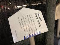 三条大橋の写真・動画_image_542609