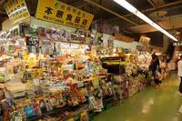 第一牧志公設市場の写真・動画_image_543022