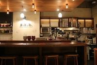 HATCHi 金沢 -THE SHARE HOTELS-の写真・動画_image_554461