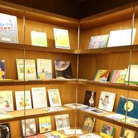 箱根本箱 / Hakone Honbakoの写真・動画_image_554566