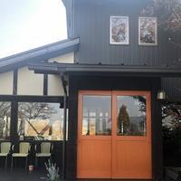 山の洋食屋フレールの写真・動画_image_556763
