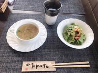 山の洋食屋フレールの写真・動画_image_556764