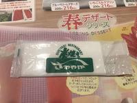 さわやか新静岡セノバ店の写真・動画_image_557021