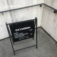 オクシモロン コマチ(OXYMORON komachi)の写真・動画_image_557521