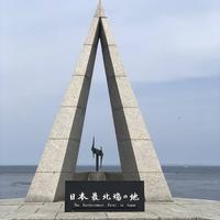 宗谷岬の写真・動画_image_563629