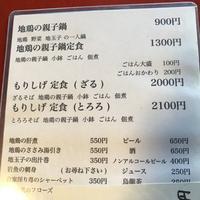 もりしげの写真・動画_image_568585