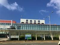 長崎空港の写真・動画_image_569260