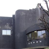 朝倉彫塑館の写真・動画_image_573850