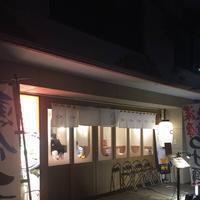 みつ星製麺所 三宮店の写真・動画_image_575934
