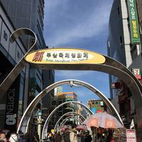 プサン広域市(Busan)の写真・動画_image_586757