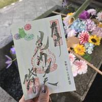 勝林寺の写真・動画_image_598724