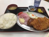 赤丸食堂の写真・動画_image_599282