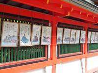 近江神宮の写真・動画_image_605908