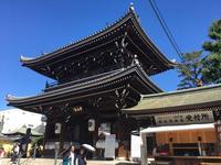中山寺の写真・動画_image_623245