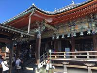 中山寺の写真・動画_image_623246