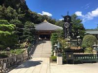 清荒神清澄寺の写真・動画_image_623738
