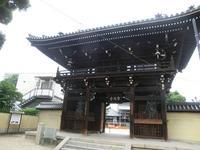 常光寺の写真・動画_image_625810