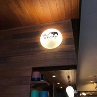 喫茶ゾウメシの写真・動画_image_628295