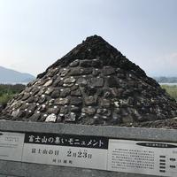 大石公園の写真・動画_image_628487