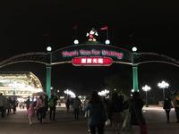 香港ディズニーランド(Hong Kong Disneyland)の写真・動画_image_631055