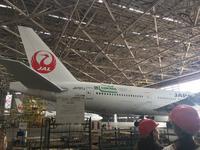JALメインテナンスセンター 1の写真・動画_image_641738