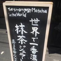 壽々喜園 浅草本店の写真・動画_image_645071
