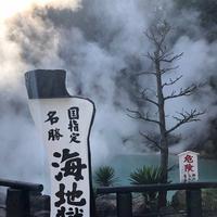 別府地獄めぐりの写真・動画_image_650858