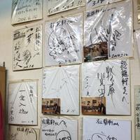 松龍軒の写真・動画_image_651686