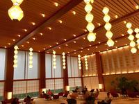 The Okura Tokyoの写真・動画_image_653530