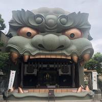 難波八阪神社の写真・動画_image_653946