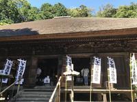 鎌倉の写真・動画_image_655117