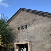 六花亭 小樽運河店の写真・動画_image_659555