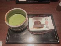 鎌倉駅の写真・動画_image_667897