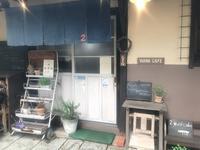 滋賀県の写真・動画_image_670902