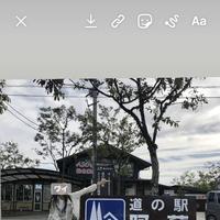 道の駅 阿蘇の写真・動画_image_675635