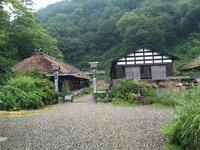鶴の湯温泉の写真・動画_image_678476