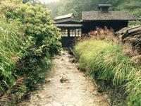 鶴の湯温泉の写真・動画_image_678477
