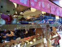 みっふぃー桜きっちん 嵐山店の写真・動画_image_683579