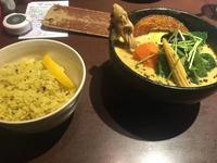 スープカリー イエローの写真・動画_image_684933