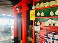 京都タワーの写真・動画_image_691224